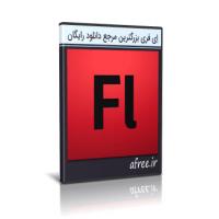 دانلود Adobe Flash Player 32.00.255 فلش پلیر {فایرفاکس،کرومیوم،اینترنت اکسپلور}