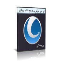 دانلود Glary Utilities Pro 5.129.0.155 مجموعه ابزار بهینه ساز قدرتمند ویندوز
