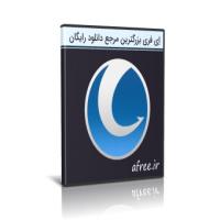 دانلود Glary Utilities Pro 5.122.0.147 مجموعه ابزار بهینه ساز قدرتمند ویندوز