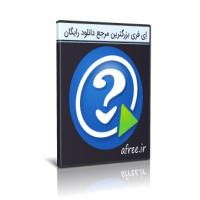 دانلود Help & Manual 7.5.3 Build 4740 ساخت فایل راهنما به همراه فعالساز