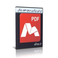 دانلود Master PDF Editor 5.4.31 ویرایشگر قدرتمند پی دی اف