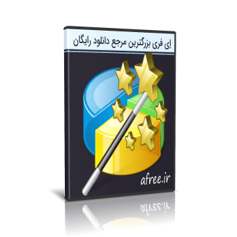 MiniTool Partition Wizard - دانلود MiniTool Partition Wizard 11.4 Technician Bootable پارتیشن بندی و مدیریت هارد دیسک