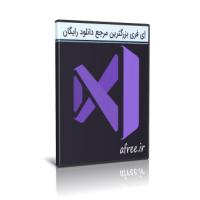 دانلود MultiPack Visual C++ Installer 2.4 پکیج آماده سی پلاس پلاس