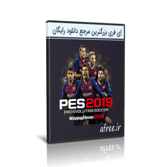 PES 2019 - دانلود Pro Evolation Soccer 2019 v1.02.00  نسخه فشرده بازی PES19