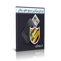 دانلود USB Virus Scan 2.44 آنتی ویروس فلش و حافظه های جانبی