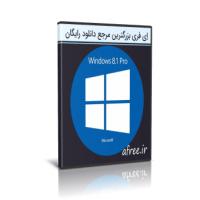 دانلود Windows 8.1 Pro Volume (x86/x64) June 2019 ویندوز 8.1 آپدیت تیر98