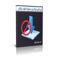 دانلود Windows Update Blocker 1.3 قطع بروزرسانی ویندوز 10