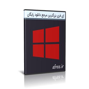 Windows10 Pro AIO Game