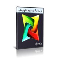 دانلود Winja 7.1 + Portable ابزار اسکن با ویروس توتال برای ویندوز