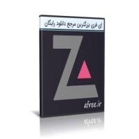 دانلود ZoneAlarm Extreme Security 15.6.28.18012  بسته امنیتی قدرتمند