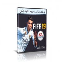 دانلود FIFA19 CorePack V1 نسخه فشرده بازی فیفا 2019