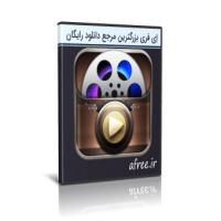 دانلود 5KPlayer 6.1 پخش کننده چند رسانه ای قدرتمند رایگان