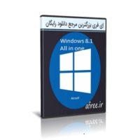 دانلود Windows 8.1 AIO 2020 مجموعه ویندوز 8.1