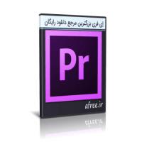 دانلود Adobe Premiere Pro 2020 v14.3.1.45 ادوبی پریمیر پرو