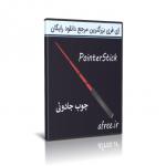PointerStick