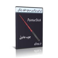 دانلود PointerStick 3.61 ابزار چوب اشاره گر برای ویندوز