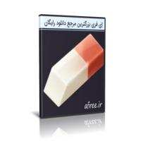 دانلود Privacy Eraser 4.52.3 Build 3078 ابزار پاکسازی ویندوز
