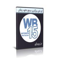 دانلود WYSIWYG Web Builder 15.4.4 طراحی آسان وب سایت