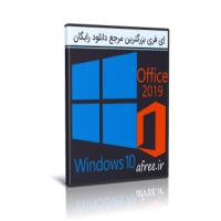دانلود Windows 10 19H1 32in1 x86-x64 July 2019 مجموعه ویندوز 10 بهمراه آفیس