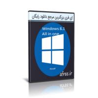 دانلود Windows 8.1 AIO 8in1 OEM JUNE 2019 مجموعه ویندوز 8.1