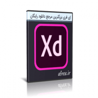 دانلود Adobe XD CC 20.2.12 ساخت رابط کاربری موبایل و سایت