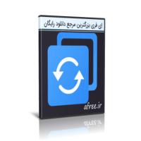 دانلود AOMEI Backupper Pro WinPE 5.1.0 نرم افزار بکاپ گیری از هارد