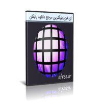 دانلود DiskTrix UltimateDefrag 6.0.20.0  یکپارچه سازی هارد دیسک