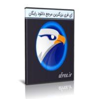 دانلود EagleGet 2.1.6.70 مدیریت دانلود قدرتمند رایگان