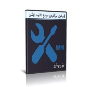FixMy10cover 300x300 - دانلود FixMy10 2.1.3 نرم افزار رفع مشکلات ویندوز ۱۰