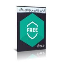 دانلود Kaspersky Free 2020 20.0.14.1085.b آنتی ویروس رایگان کسپرسکی
