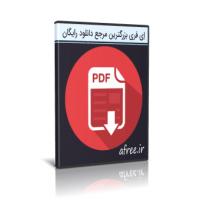 دانلود PDF Shaper Professional / Premium 9.2 تبدیل PDF به فرمت های متنی