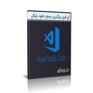 Visual Studio Code 300x300 - دانلود Visual Studio Code 1.37.1 ادیتور پیشرفته زبان های برنامه نویسی