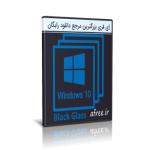Windows 10 Pro Black Glass