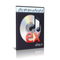 دانلود CDex 2.21 ابزار تبدیل آسان سی دی صوتی به فرمت MP3