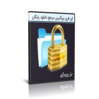 دانلود Idoo File Encryption Pro نرم افزار رمزگذاری فایل ها