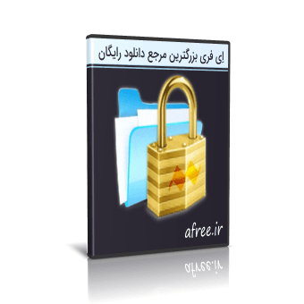idoo File Encryption Pro