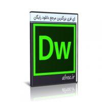 دانلود Adobe Dreamweaver 2020 v20.0.0.15196 طراحی صفحات وب