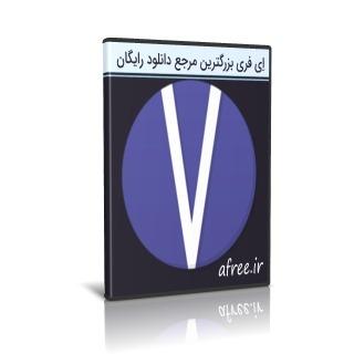 نسخه جدید VariCAD