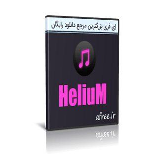 هلیوم موزیک منیجر