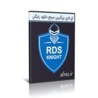 دانلود RDS-Knight 4.5.11.6 Ultimate پروتکل امن برای ریموت دسکتاپ