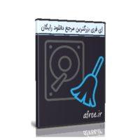 دانلود Glary Disk Cleaner 5.0.1.181 نرم افزار پاکسازی فایل های بیهوده سیستم عامل