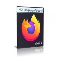 دانلود Mozilla Firefox Browser 88.0.1 مرورگر فایرفاکس