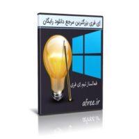 دانلود Digital License 8.7 دیجیتال لایسنس محصولات مایکروسافت