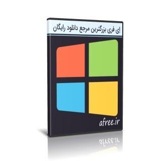Microsoft Surface Data Eraser