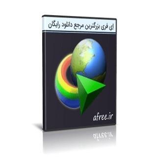 idm - دانلود Internet Download Manager 6.35 Build 15 + Retail اینترنت دانلود منیجر