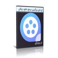 دانلود ApowerEdit 1.6.0.27 نرم افزار قدرتمند ویرایشگر فیلم