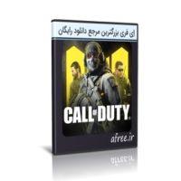 دانلود Call of Duty: Mobile for PC بازی کال آف دیوتی موبایل برای ویندوز