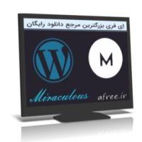 دانلود Miraculous WordPress Theme v1.0.8 قالب وردپرس موزیک