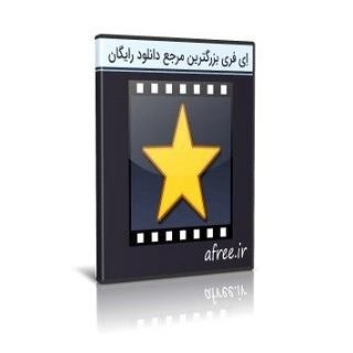 NCH VideoPad Video Editor