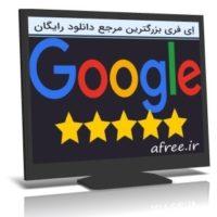 دانلود WP Review Pro v3.4.3 ستاره دار کردن مطالب سایت در گوگل